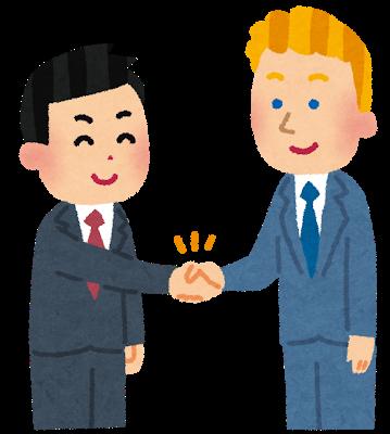 雇用問題、労働訴訟、雇用契約