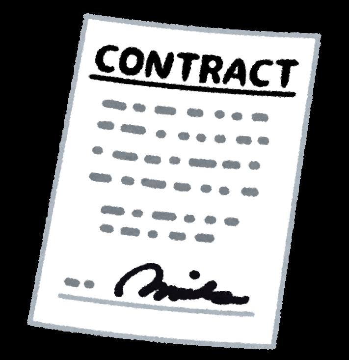 不動産取引、不動産売買契約、リース契約、ライセンス契約、など契約一般
